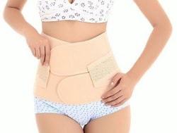 Women Maternity Support Postpartum Pregnancy Recovery Belly Abdomen Waist Belt